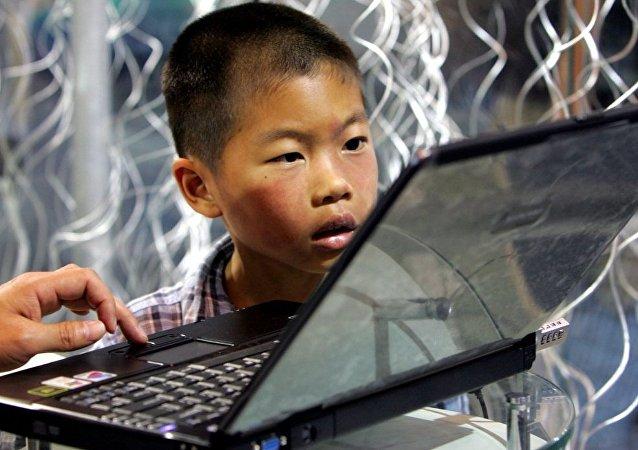 外媒:中国或将成为全球创新中心