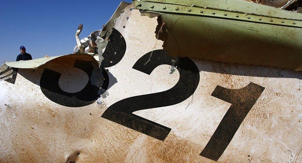 習近平就A321空難向普京親自表示聲援