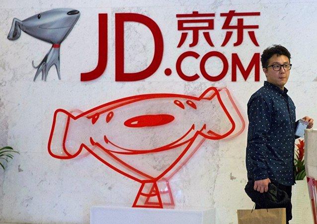 京東任命張建興為其國際業務部總裁