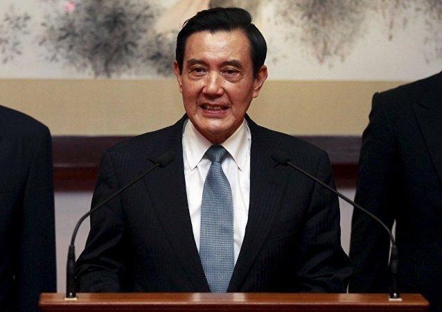 台湾检方签结马英九被控财产来源不明一案