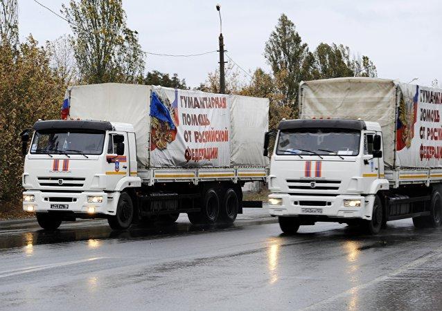 俄羅斯向頓巴斯派出第69支人道車隊
