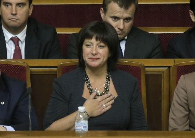 納塔利婭•亞列西科