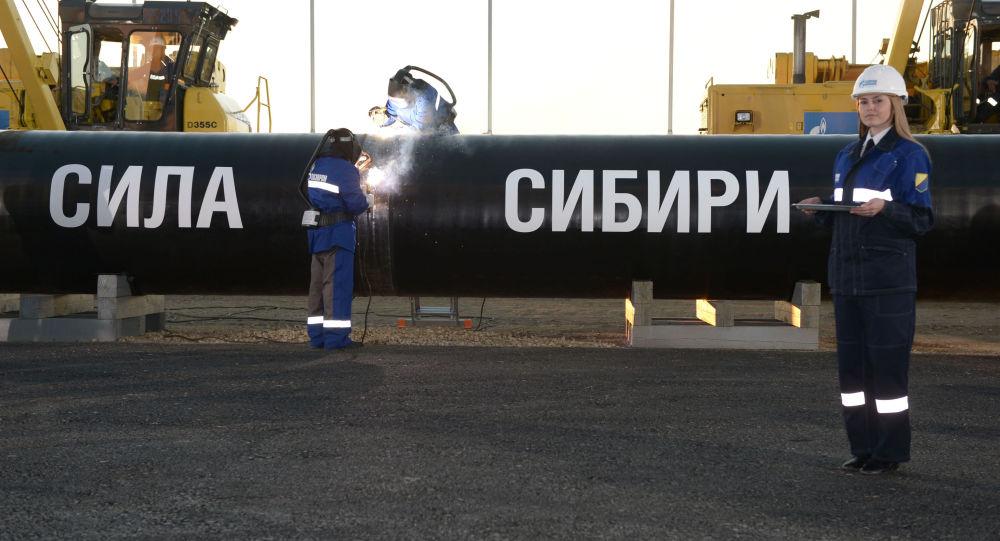 「西伯利亞力量」管道
