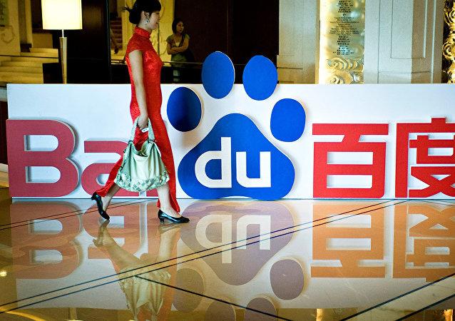 中国15家公司入围2019全球最具价值品牌百强榜单