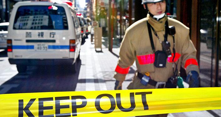 东京持刀砍人事件导致1死3伤