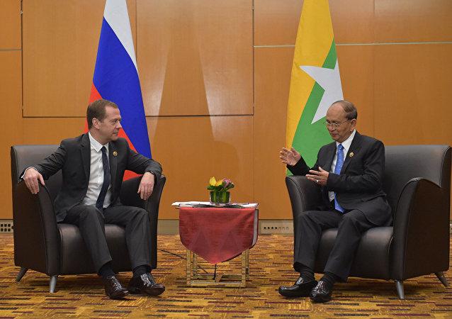 俄总理已在东亚峰会上与缅甸总统会面
