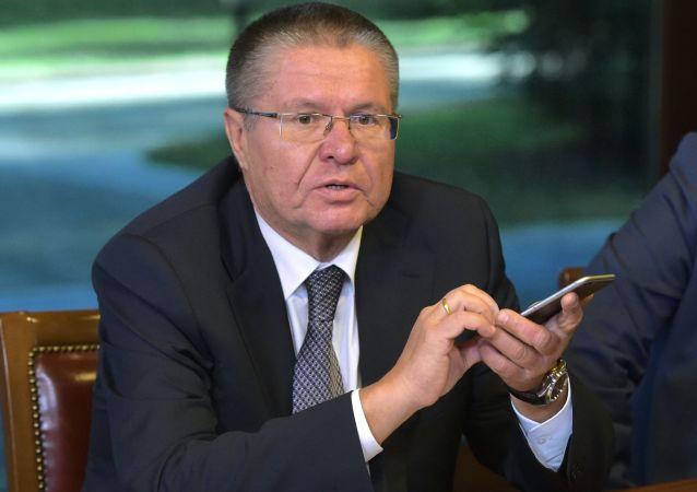 俄聯邦發展部長阿列克謝•烏留卡耶夫