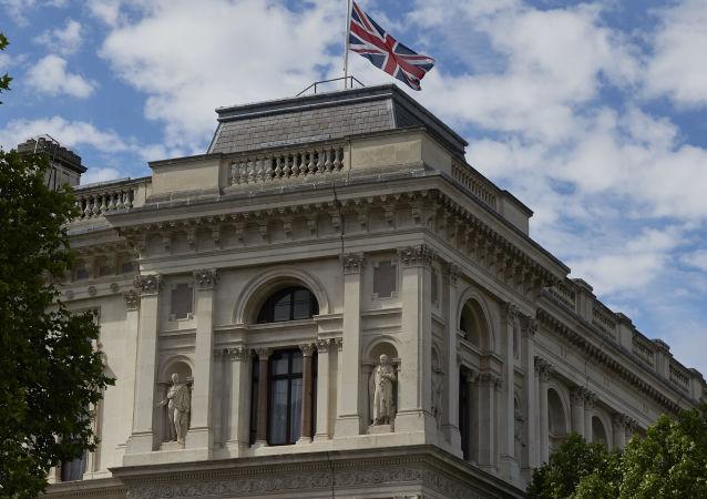 英國外交部