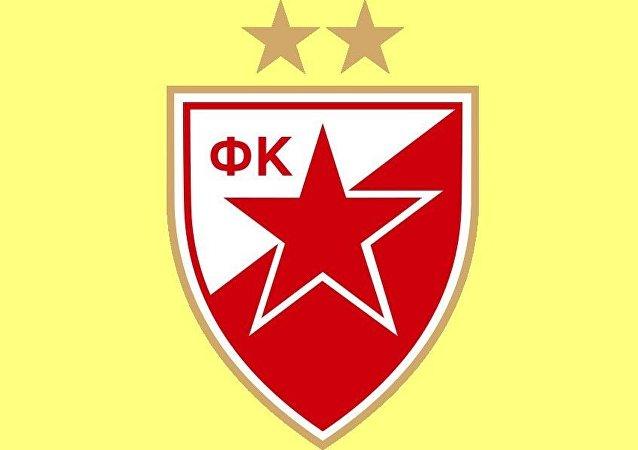 「貝爾格萊德紅星」足球俱樂部的標誌