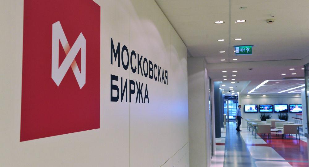 莫斯科证券交易所计划于今年第三季度开启外国股票交易