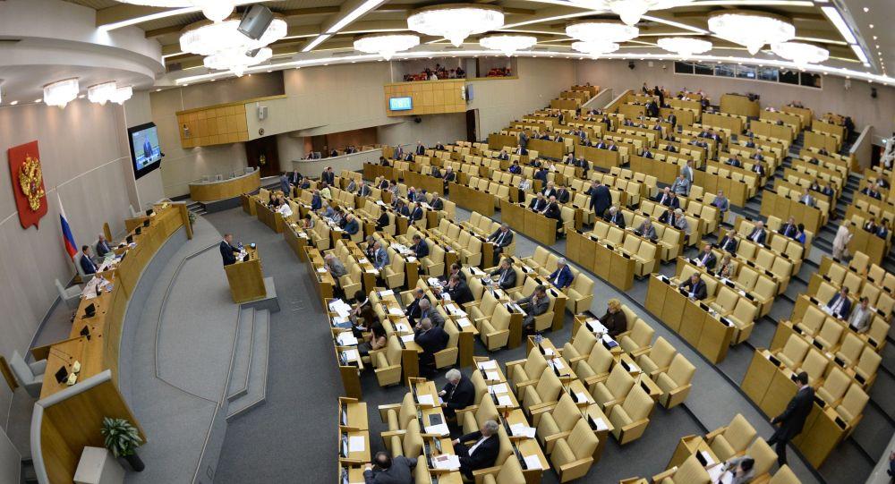 俄杜馬通過中止俄美國鈈處置協定法案