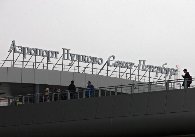 普爾科沃機場 (聖彼得堡)