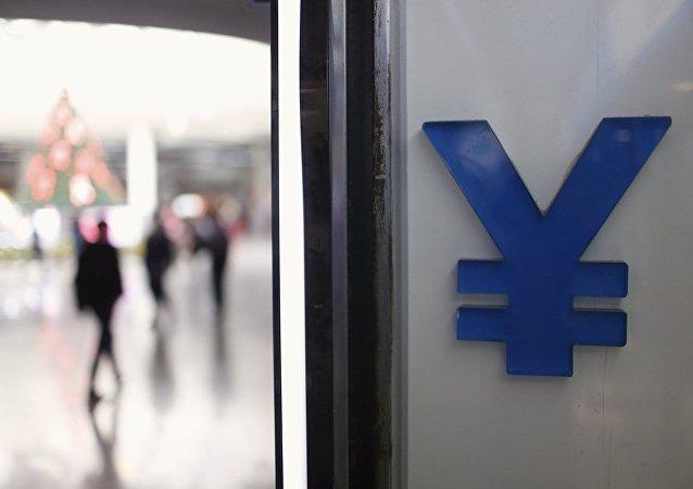 中国央行推出新工具 期望免降存准率
