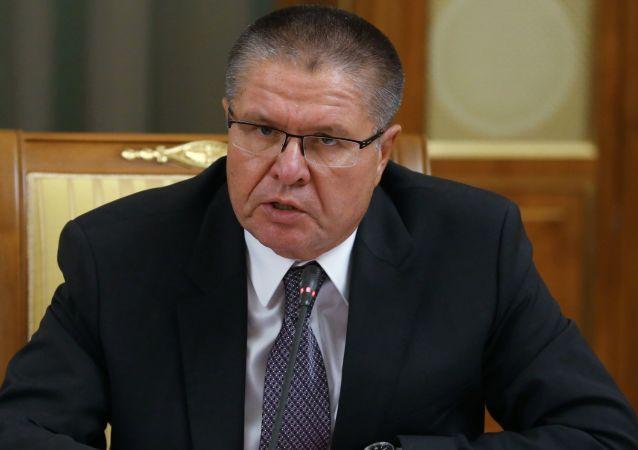 俄經濟發展部部長烏柳卡耶夫