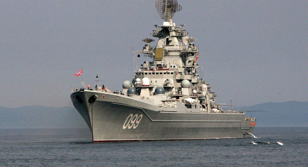 「彼得大帝」號重型核動力巡洋艦