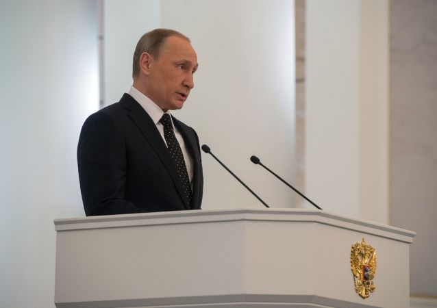 俄羅斯總統普京在克里姆林宮向聯邦議會發表年度國情咨文