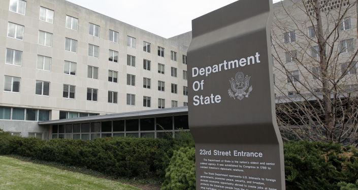 美国务院:美国务卿与中国国务委员讨论阿富汗和巴基斯坦局势