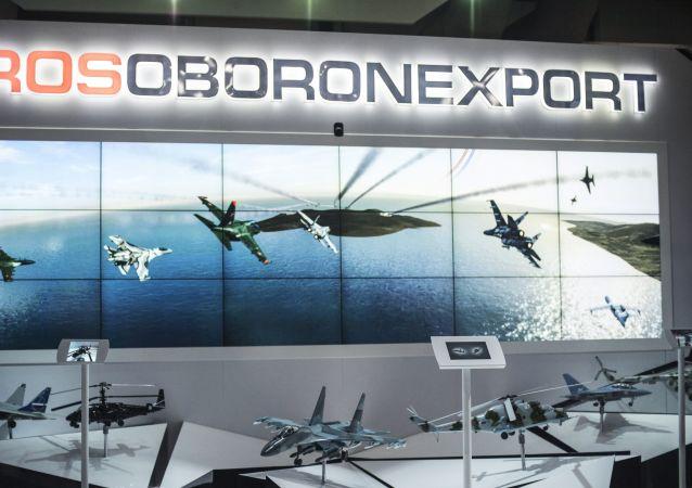 俄国防出口公司:2019年初以来已出口85亿美元武器