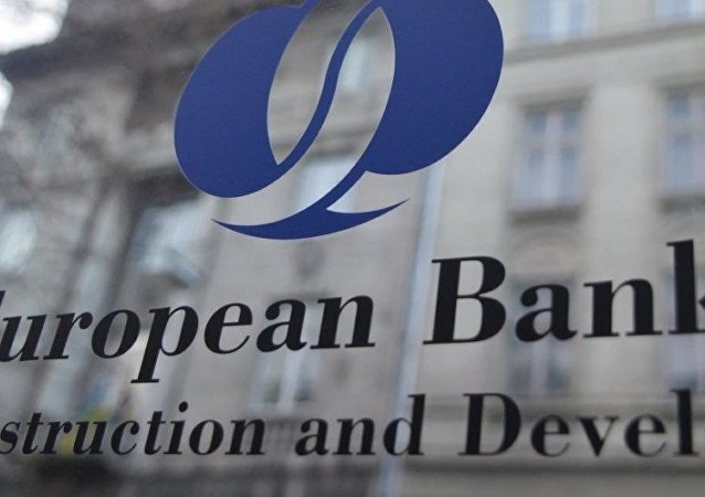 歐洲重建和發展銀行