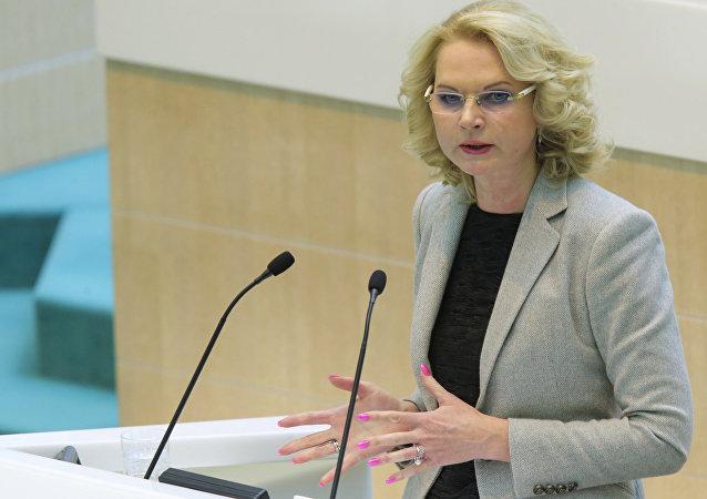 俄罗斯审计署署长戈利科娃