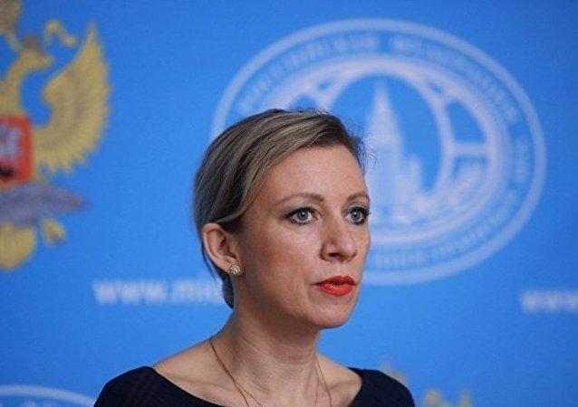 俄羅斯外交部發言人瑪麗亞·扎哈羅娃