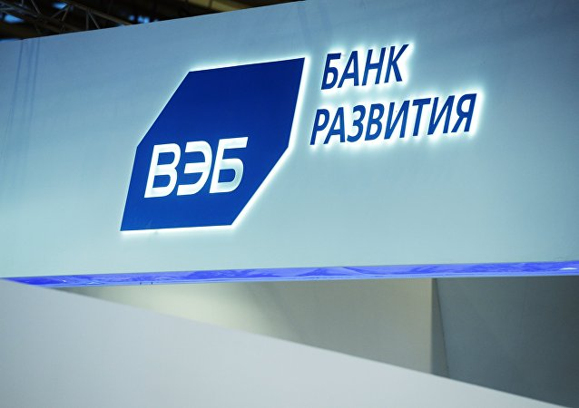 俄外經銀行或將接受大公國際評級