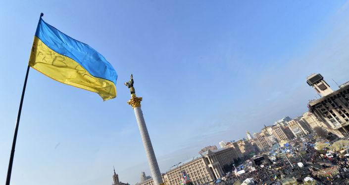 """乌克兰教育部提议将""""父母""""一词从中小学课本中删除"""