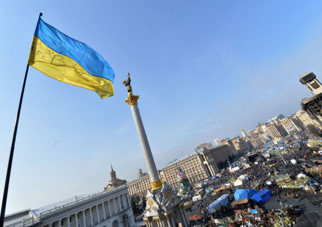 烏克蘭教育部提議將「父母」一詞從中小學課本中刪除