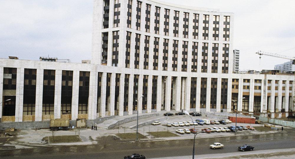 俄外经银行与以太坊基金会签订区块链领域的合作协议