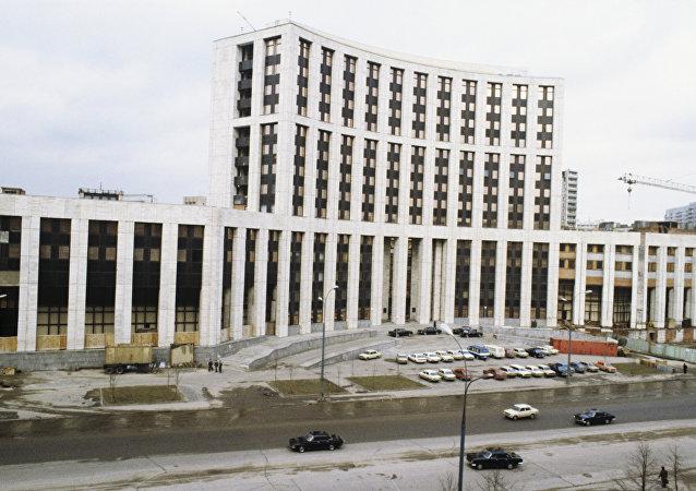 俄外經銀行與以太坊基金會簽訂區塊鏈領域的合作協議