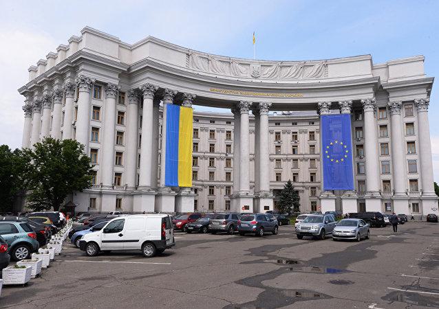 烏克蘭外交部