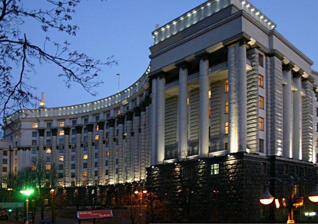 乌克兰财政部