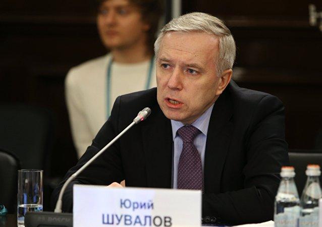 尤里•舒瓦洛夫