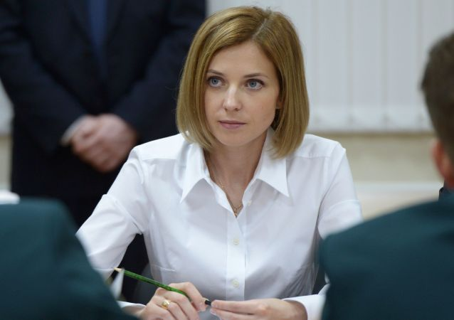 納塔利婭•波克隆斯卡婭