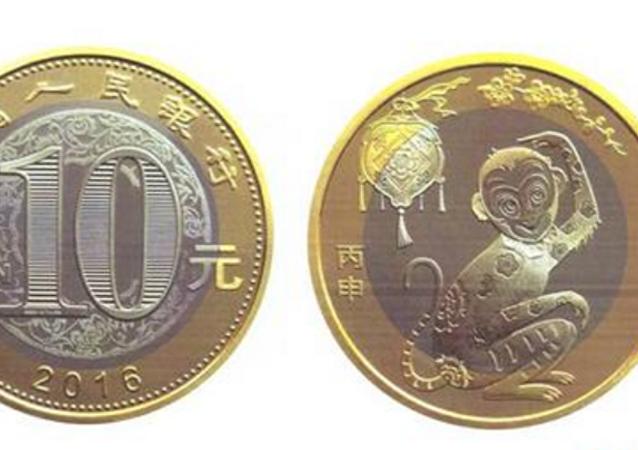 中国央行将发行2016贺岁纪念币一枚