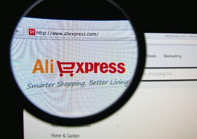 俄移动运营商Tele2在门店开设AliExpress网购商品取货点