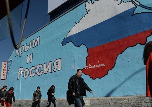 歐安組織特別代表:克里米亞早已屬於俄羅斯