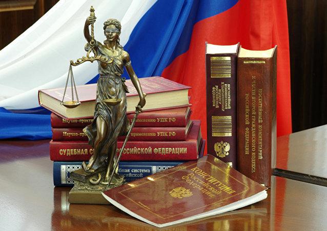 一些国家在俄罗斯的司法豁免权或从2016年1月1日起受限