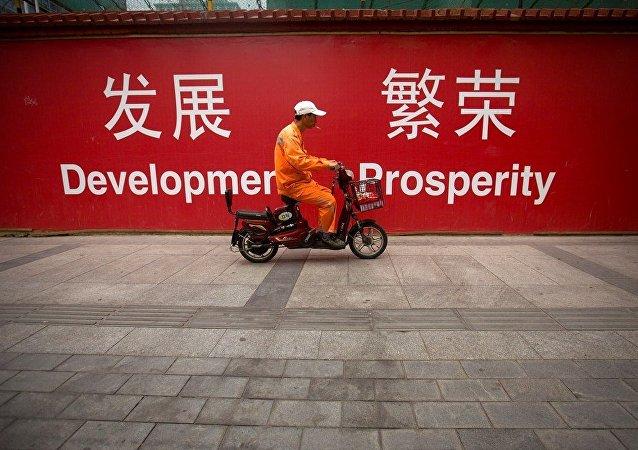 中國國家統計局:完成2016年中國經濟增長的預期目標沒有問題