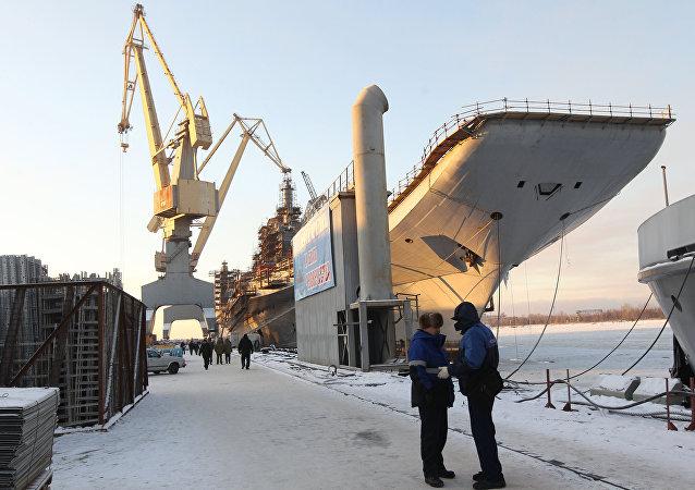 媒體:俄羅斯重振航母製造業