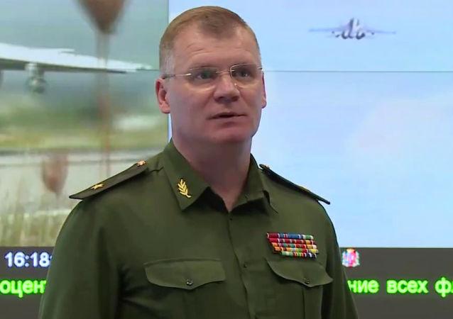 俄羅斯國防部發言人伊戈爾·科納申科夫少將