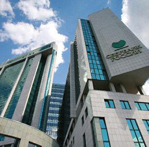 俄儲蓄銀行建議中資銀行為俄韃靼斯坦項目提供融資