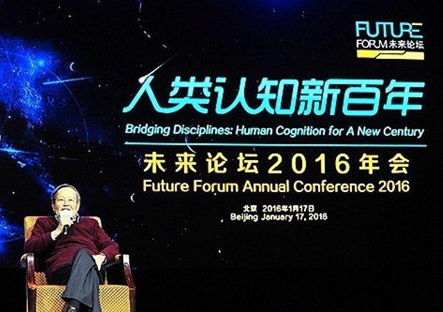 中國民間首創「未來科學大獎」 獎金高達百萬美元