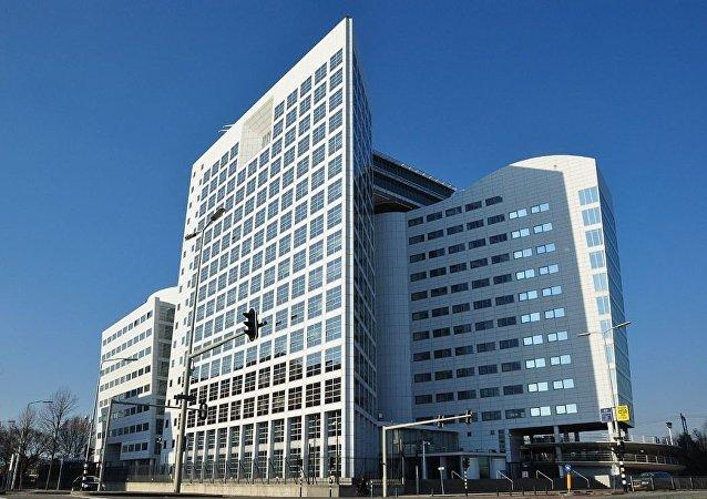 国际刑事法院