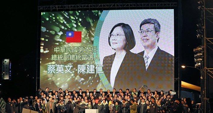 俄专家:民进党获胜给北京添新难题