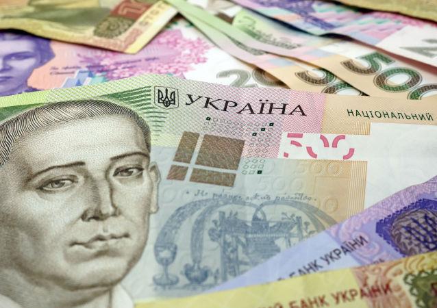 中國公民試圖攜帶烏克蘭連體鈔回國