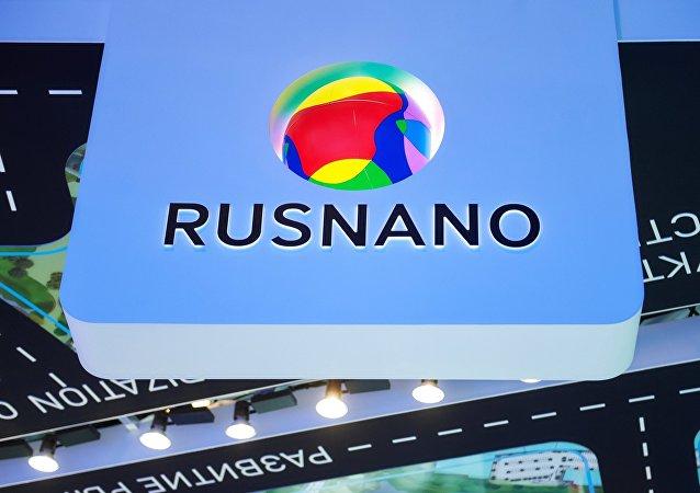俄納米技術集團總裁:俄向日本提議在納米技術領域舉行合作