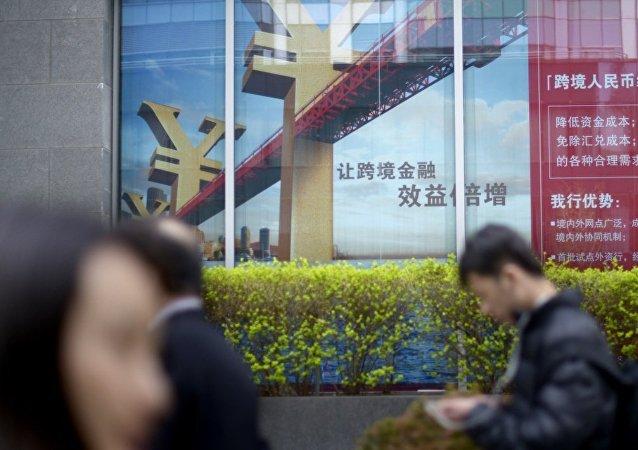 中國社科院專家預測2018年中國經濟增速為6.7%左右
