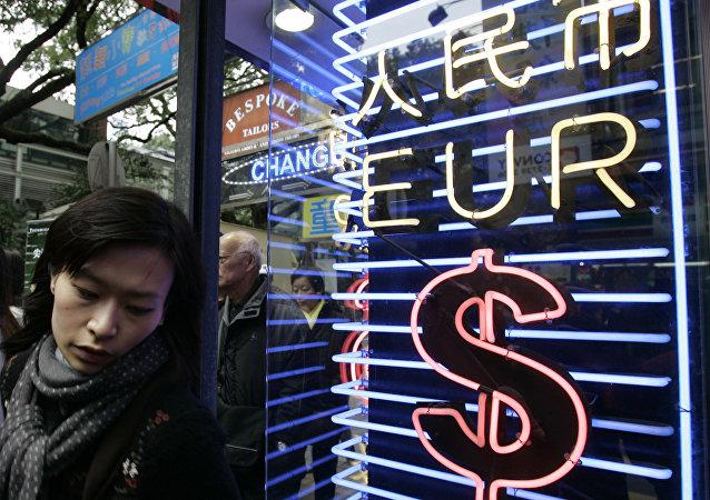 中國央行:人民幣納入IMF貨幣籃子將敦促中國金融改革