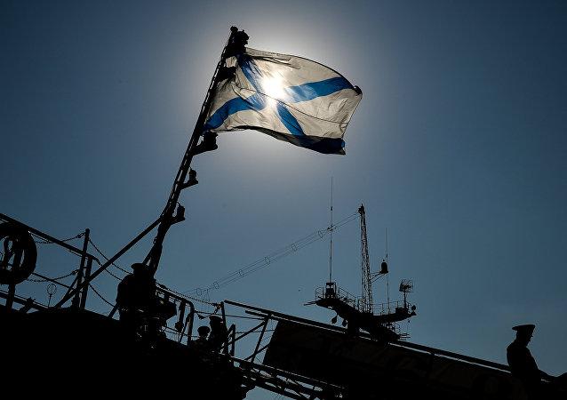 俄羅斯海軍旗